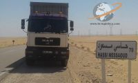 schlumberger-tn-logistic-tunisia-3